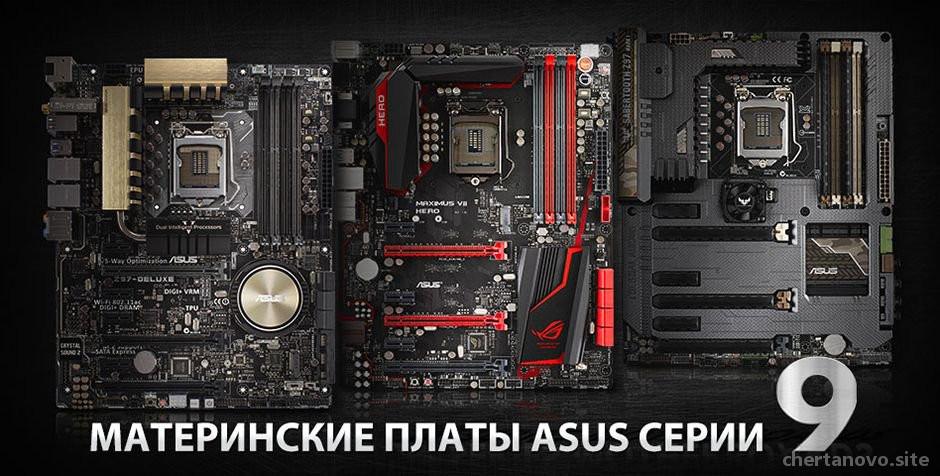 Салон компьютерной техники ASUS Delta на Кировоградской улице Изображение 1