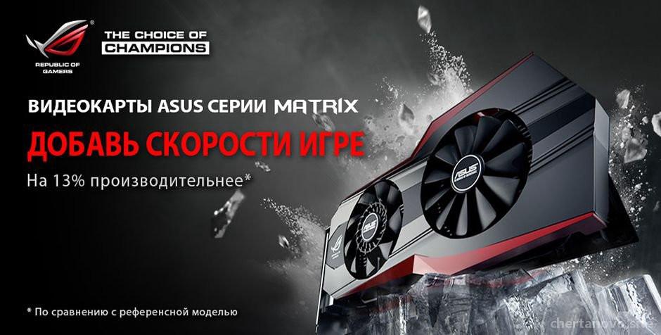 Салон компьютерной техники ASUS Delta на Кировоградской улице Изображение 3
