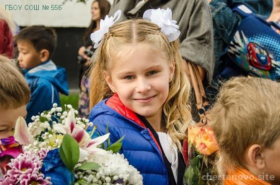 Средняя общеобразовательная школа №556 с дошкольным отделением на Днепропетровской улице Изображение 5