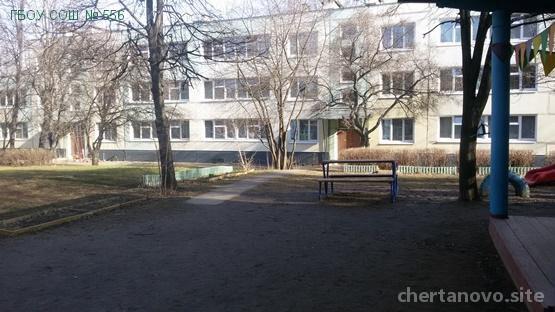 Средняя общеобразовательная школа №556 с дошкольным отделением на Днепропетровской улице Изображение 3
