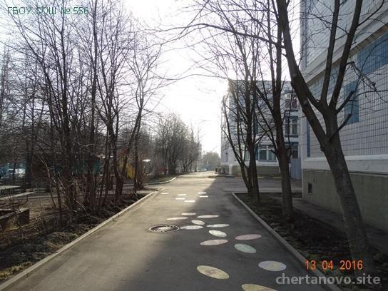 Средняя общеобразовательная школа №556 с дошкольным отделением на Днепропетровской улице Изображение 4