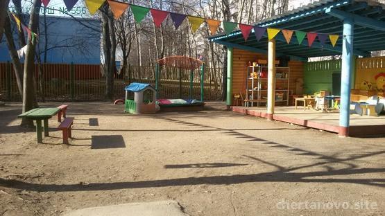 Средняя общеобразовательная школа №556 с дошкольным отделением на Днепропетровской улице Изображение 8