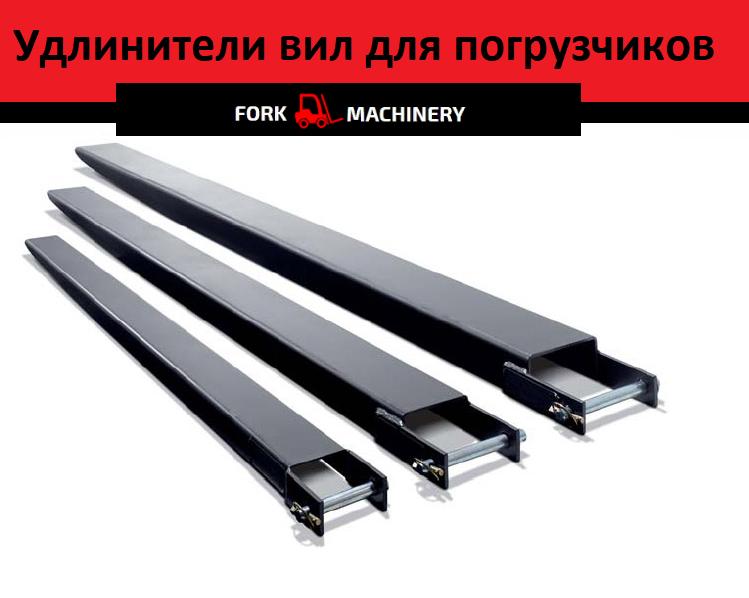 Торговая компания Fork Machinery Изображение 2