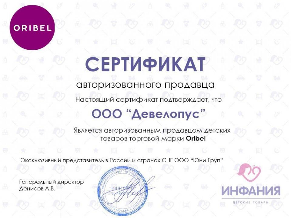 Интернет-магазин Oribel.pro Изображение 1