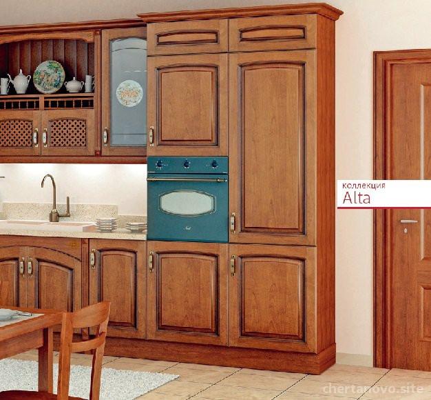 Магазин мебельной фурнитуры Комплектторг Изображение 8