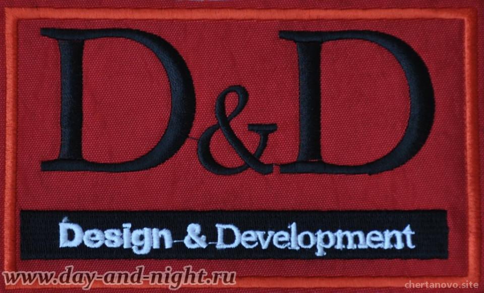 Производственная компания День и ночь Изображение 6