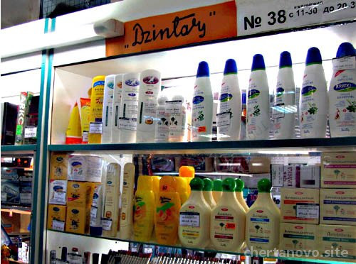 Магазин косметики Дзинтарс Изображение 3
