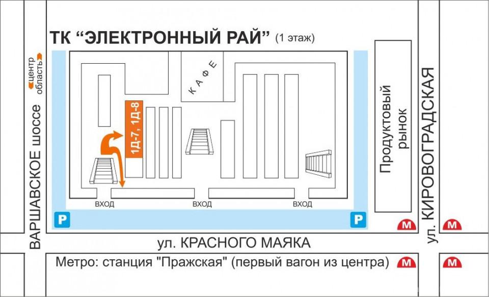 Торгово-сервисная компания +1Комп Изображение 3