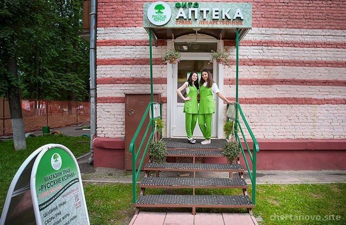 Магазин фитопродукции Русские Корни Изображение 8