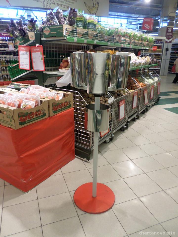 Супермаркет Виктория Изображение 8