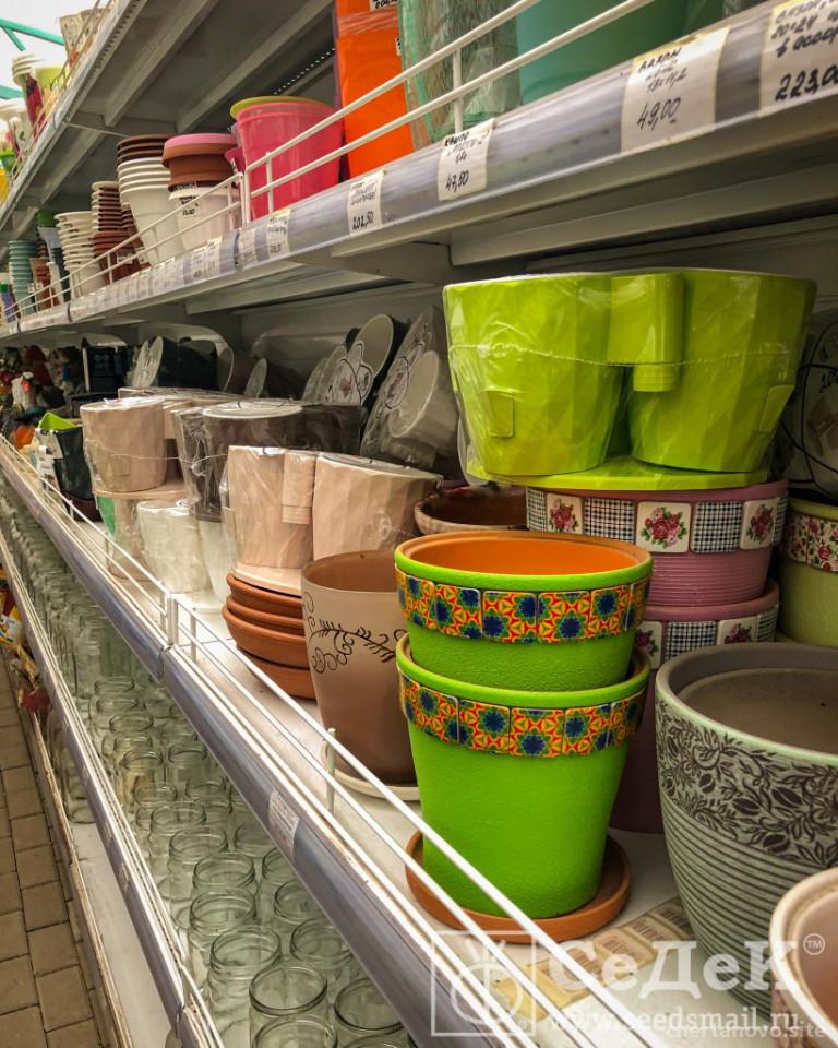 Магазин товаров для сада и огорода Урожайная грядка Изображение 6