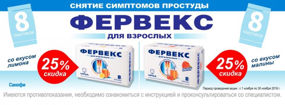Аптека ТРИКА на Кировоградской улице Изображение 3