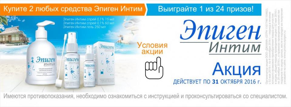 Аптека ТРИКА на Кировоградской улице Изображение 1