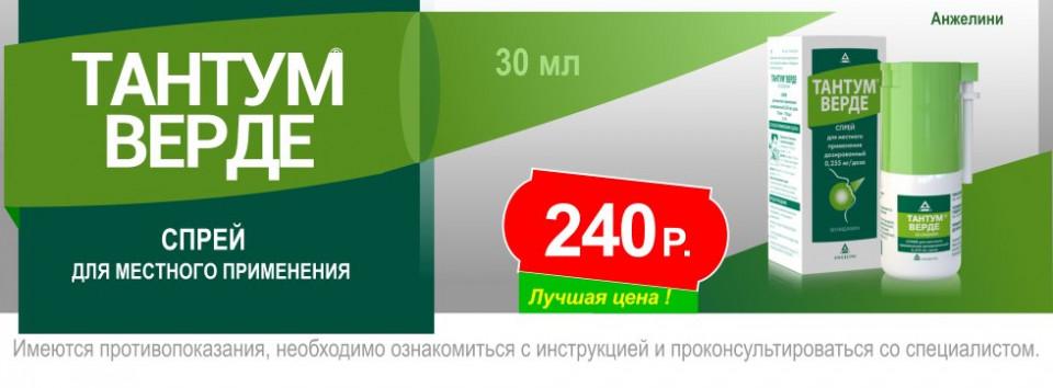 Аптека ТРИКА на Кировоградской улице Изображение 4